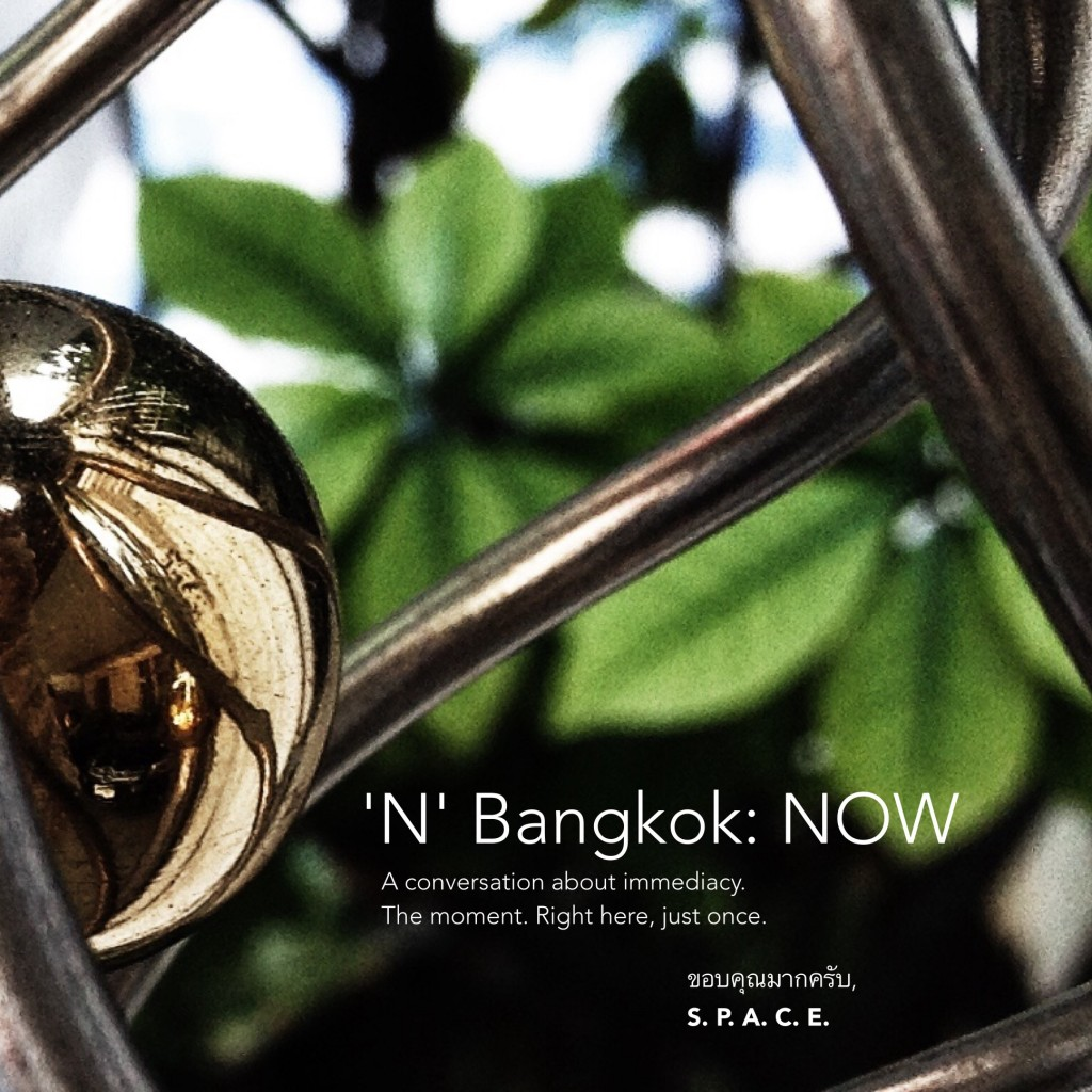 'N' Bangkok